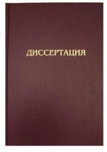 Кадырманбетова А. К. 50–80-жылдардагы кыргыз прозасындагы салттуу жана жаңычыл адабий-эстетикалык парадигмалар.