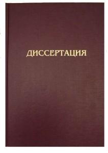 Ажиматова М. Р. Гигиеническая оценка качества бутылированных вод в Кыргызстане.