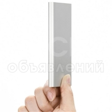 Mi power bank 2 Silver/Black 10000mah