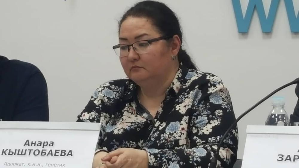 Анара Кыштобаева