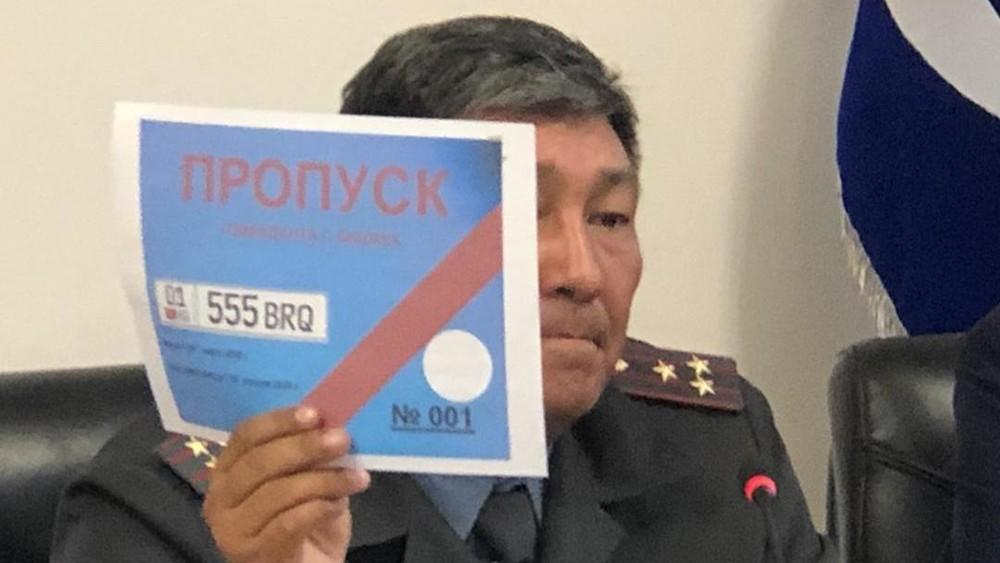 Комендат Бишкека Алмаз Орозалиев