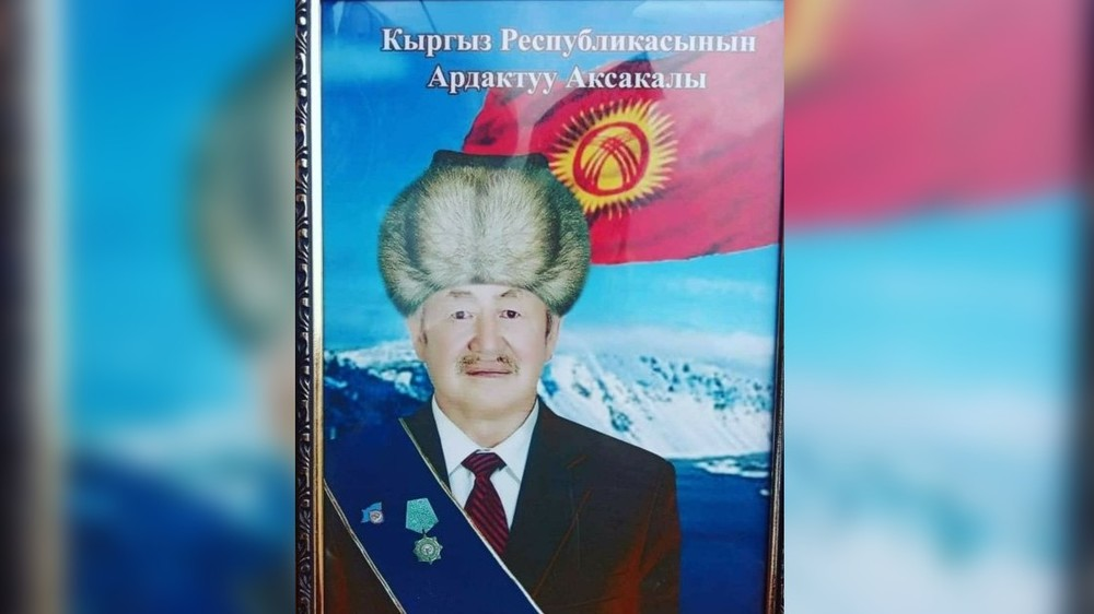 Бейшенакун Жумашев