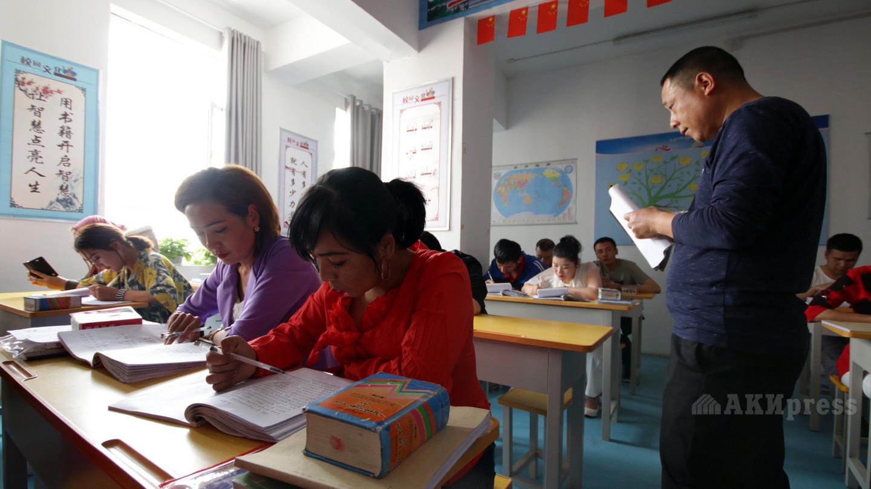 Кабинет изучения китайского языка.
