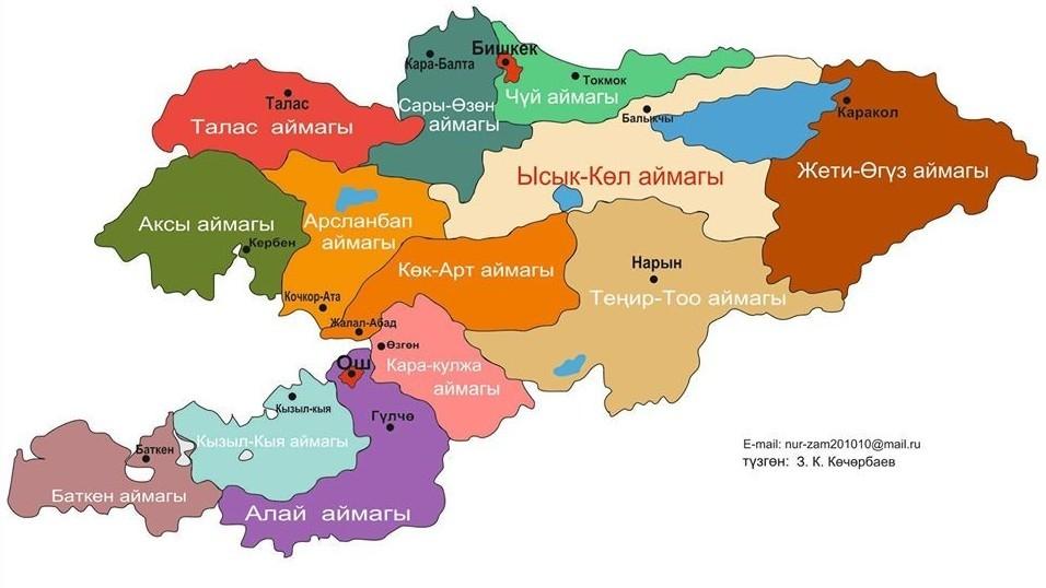 Киргизия на карте картинка