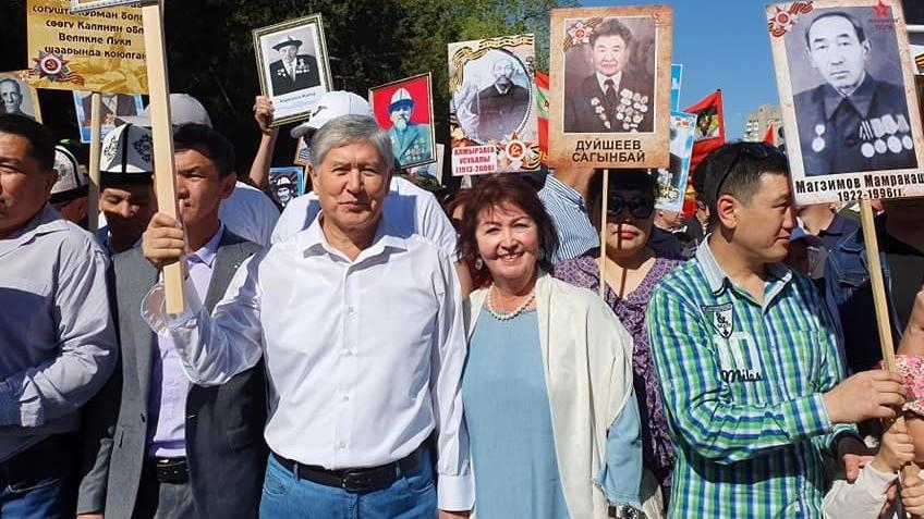 Алмазбек Атамбаев и Раиса Атамбаева