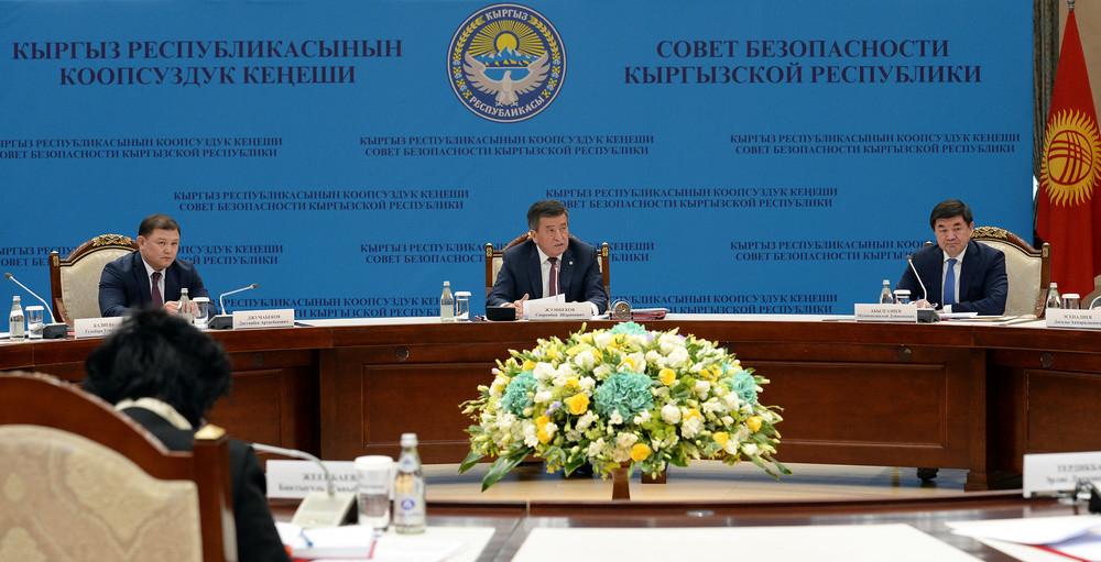 С.Жээнбеков проводит заседание Совбеза о безопасности в сфере недропользования