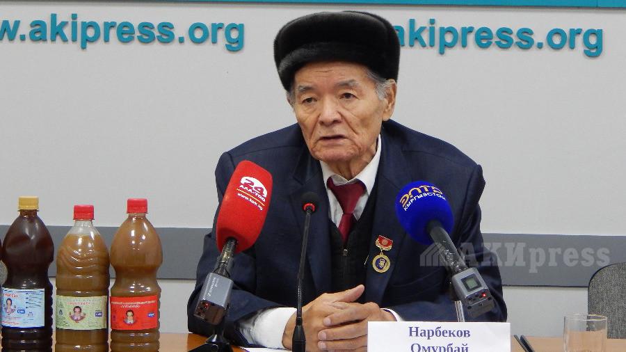 Оморбай Нарбеков