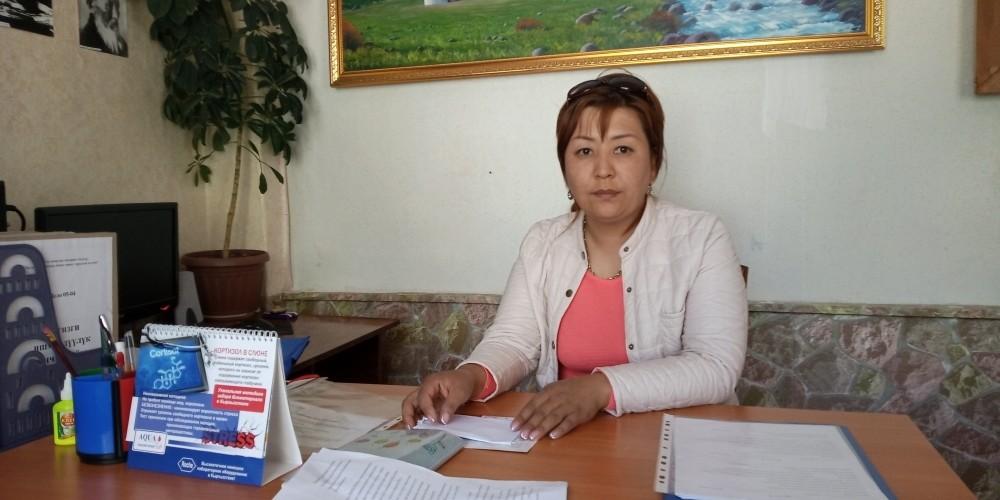 Зарина Көрпөбаева