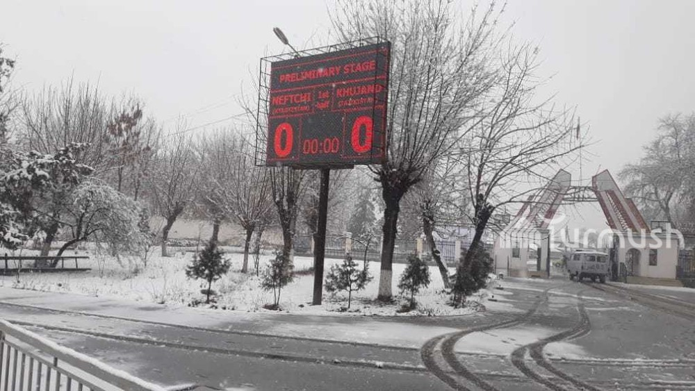 Центральный стадион города Жалал-Абад