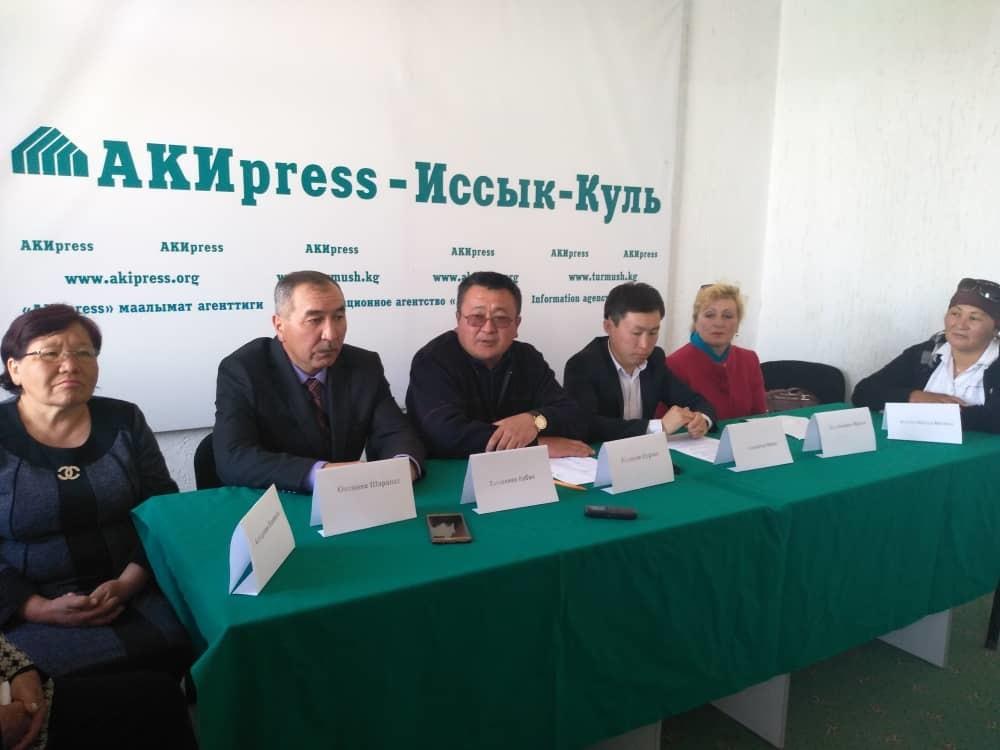 Картинки по запросу на пресс-конференции в АКИпресс-Иссык-Куль