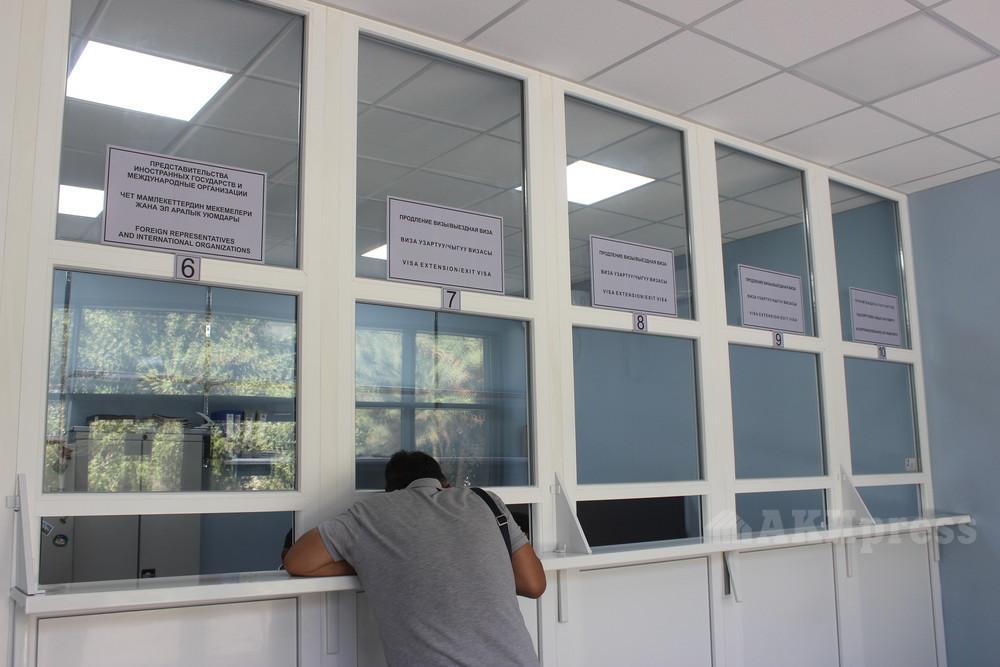 Единое окно визового центра