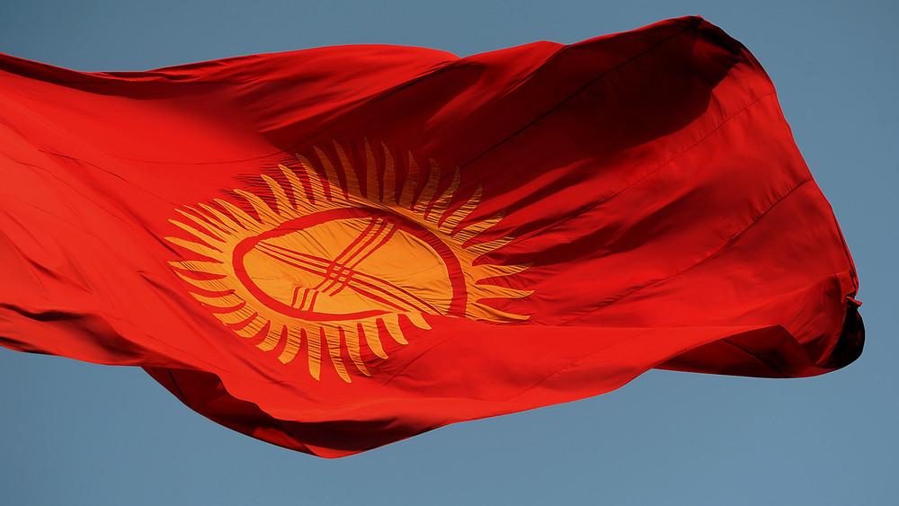 Кыргызстан картинки желек, загрузить