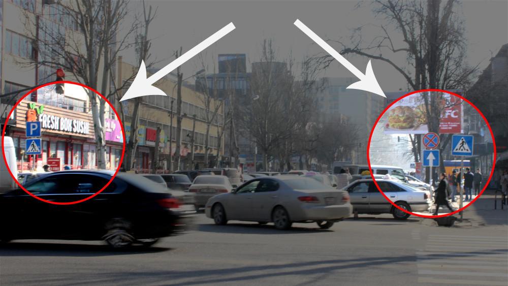 Дорожные знаки на участке улицы Исанова