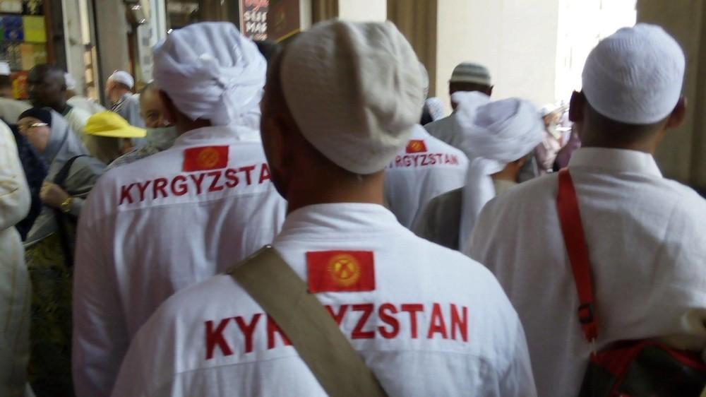 Кыргызские паломники во время хаджа в Саудовской Аравии