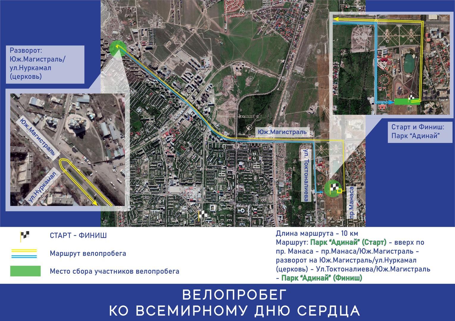 В Бишкеке 27 сентября пройдет велопробег, фото-1