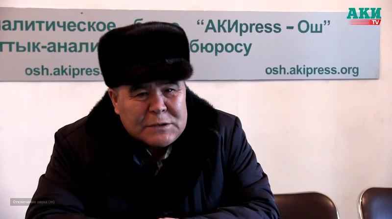 Маматибраим Самиев