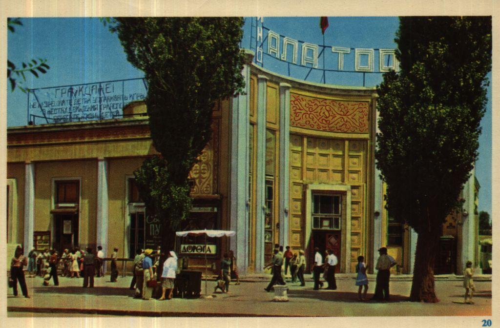 Ночной город владимир фото путин поздравляет