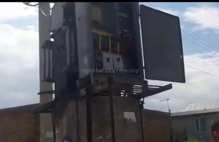 Трансформатор в Ак-Ордо никто не берет на свой баланс, - местные жители (видео)