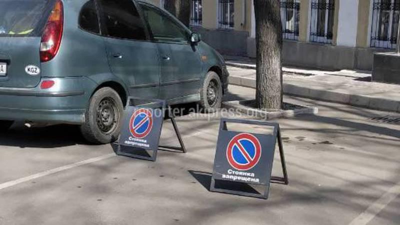 Законно ли огораживают общественную парковку на ул.Панфилова?, - бишкекчанин (фото)