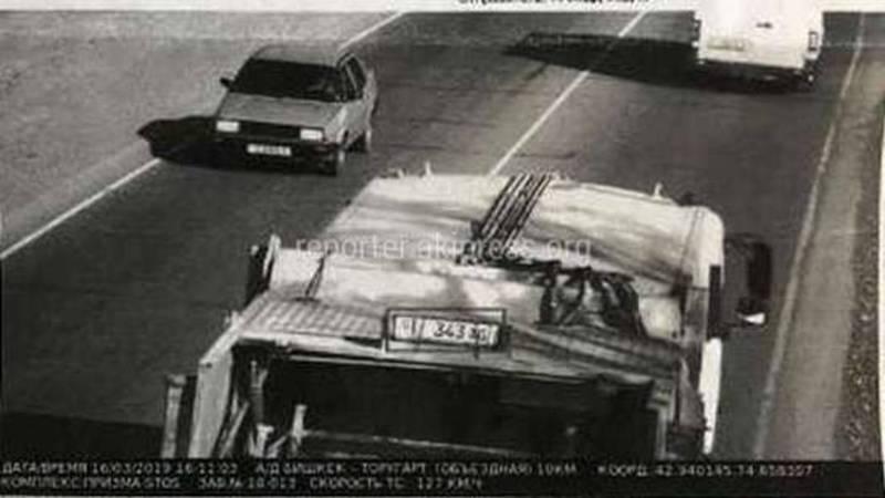 Оштрафовали мусоровоз, «который ехал со скоростью 127 км/ч». Как так получилось? - бишкекчанин (фото)