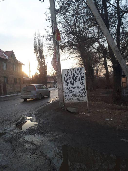 Рекламная стойка на Исанова-Баялинова закрывает обзор (фото)