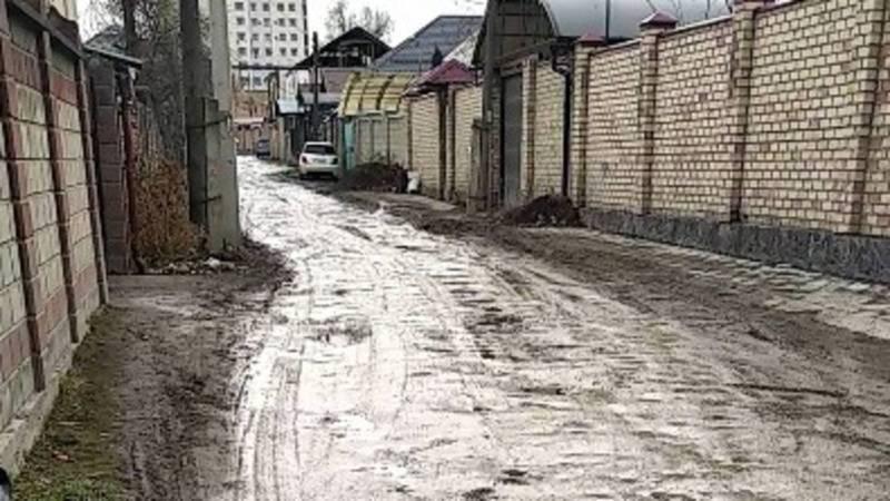 Улица Игембердиева будет засыпана фрезой, - мэрия