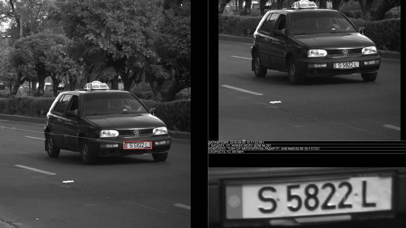 Ищу водителя «Фольксвагена» с госномером S5822L