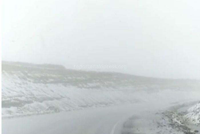 Видео — На перевале Долон выпал снег