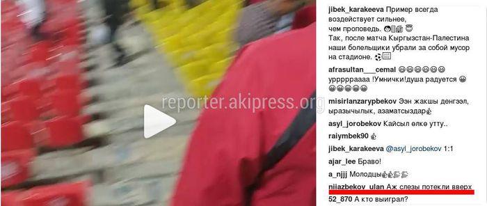 Видео — После футбольного матча на стадионе «Спартак» болельщики собирают мусор