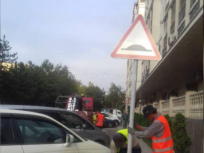 «Бишкекасфальтсервис» установил дорожный знак «Искусственная неровность» на ул.Рыскулова (фото)