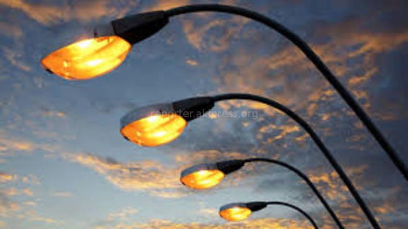 В Оше освещение в утренние часы в зависимости от светового дня отключается в 08:10-08:14 утра, - мэрия Оша