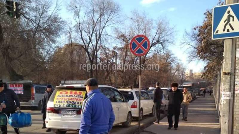В Бишкеке на Токтогула-Кулиева таксисты устроили «автовокзал», - читатель (фото)