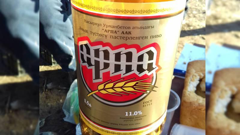 В Бишкеке в пиве «Арпа» нашли мертвую муху, - горожанин (фото)