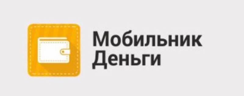 Дилеры и агенты ОсОО «Мобильник» не могут получить свои денежные средства