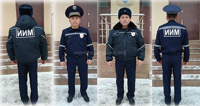 Бишкечанин просит укомплектовать новую форму сотрудников ГУОБДД светоотражающей жилеткой