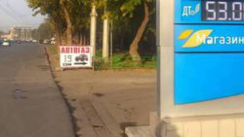 В УВД Первомайского района направлено письмо с просьбой вывести автоцистерну с газом на Куренкеева - Малышева, - Госэкотехинспекция