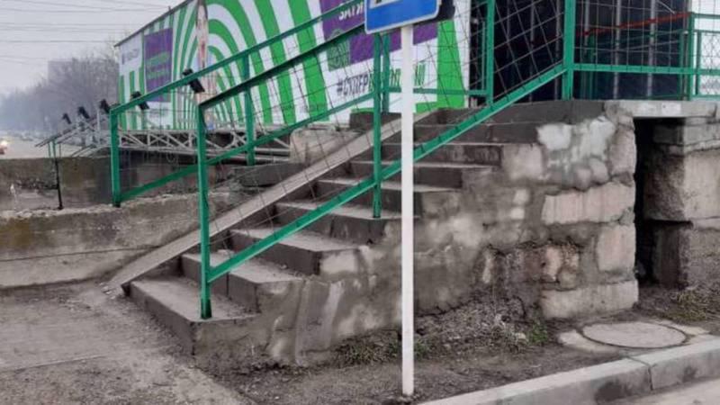 Мэрия: Пандус на ул.Малдыбаева был сделан уже на существующих мостах, поэтому угол его наклона совпал с уклоном лестниц