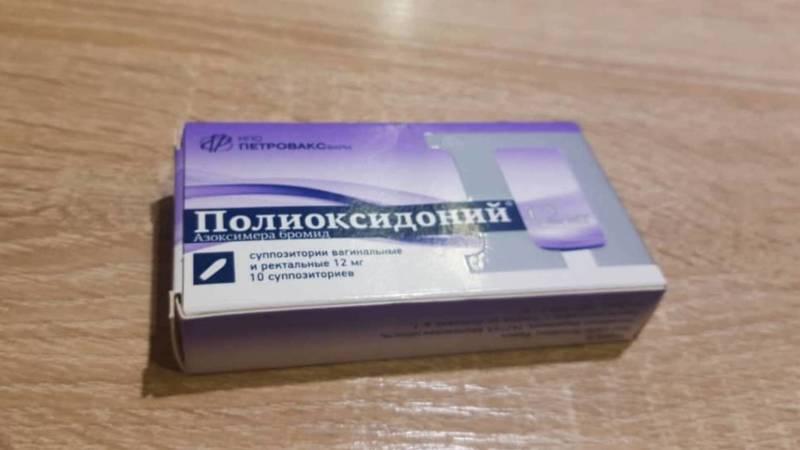 Контролирует ли кто-то ценообразование в аптеках Бишкека? - горожанка