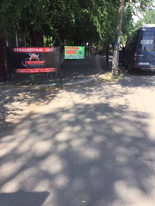 Законно ли перегородили забором тротуар на ул.Боконбаева? - житель столицы (фото)