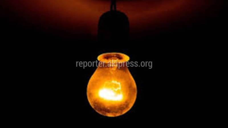 «Түндүкэлектр» окурмандын Ак-Ордо конушунда электр жарыгы маселеси боюнча жооп берилди