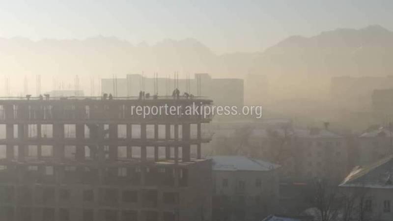 Смог над Бишкеком. Жители продолжают бить тревогу (фото)