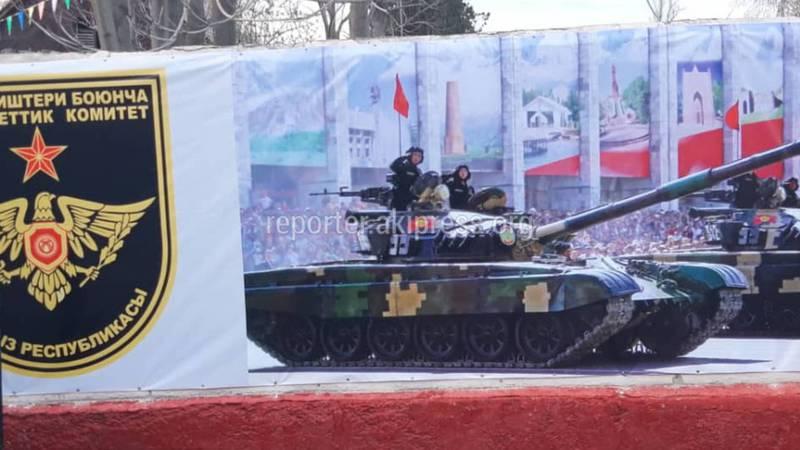 Баннер с военнослужащими Казахстана заменен, виновные наказаны, - ГКДО