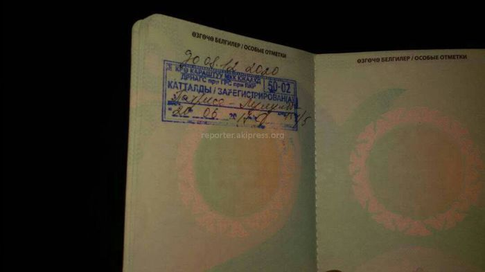 М.Ахмедова просит ускорить процесс получения гражданства Кыргызстана