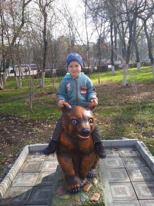 В парке села Беловодское установили сказочного медвеженка (фото)