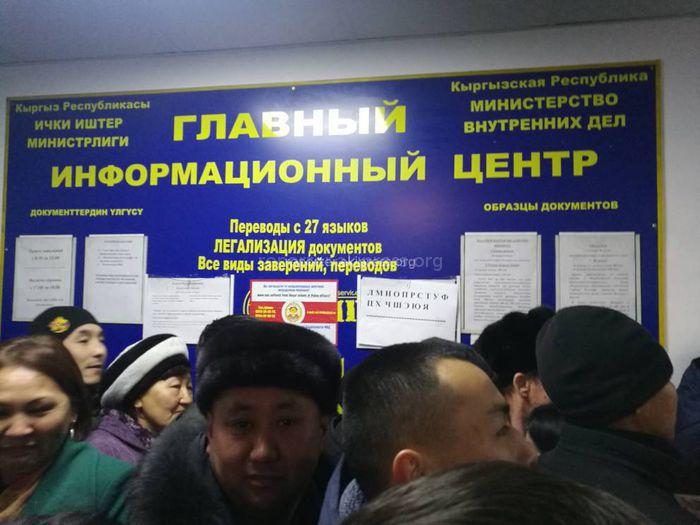 Очередь за справками о несудимости образовалась из-за резкого роста запросов, - ГУИТ МВД