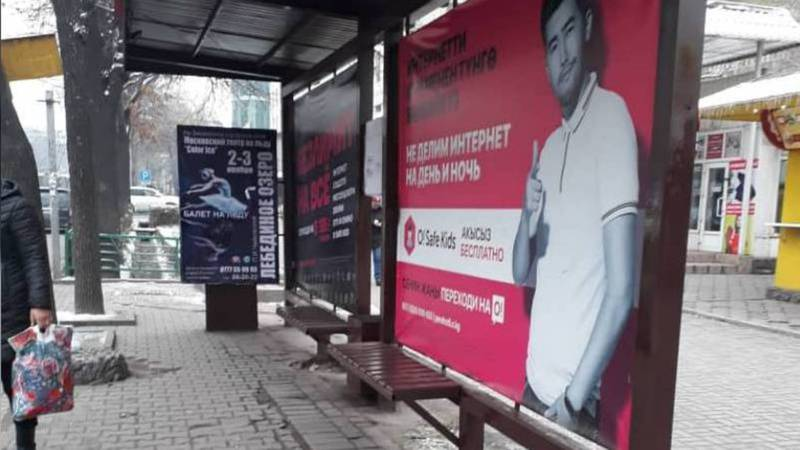 Социальные работники не нашли бабушку, ночующую на остановке на Абдрахманова-Киевской (видео, фото)