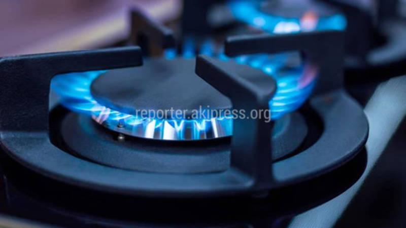 В селе Аламудун отключили природный газ