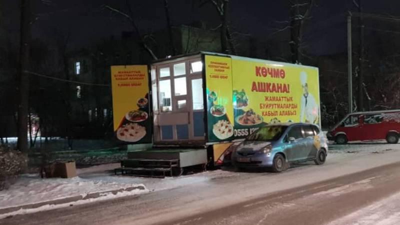 Законно ли работает «Передвижная столовая» в Бишкеке?