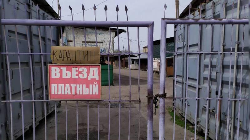Горожанин просит открыть кормовой рынок на «Старом толчке»
