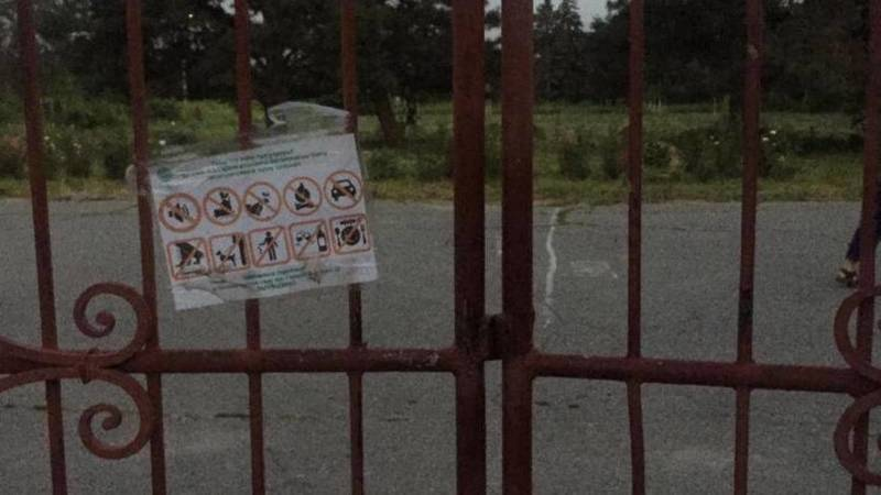 Когда откроют Ботсад имени Гареева? - бишкекчанка. Фото